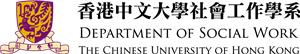 Depr. of Social Work, CUHK